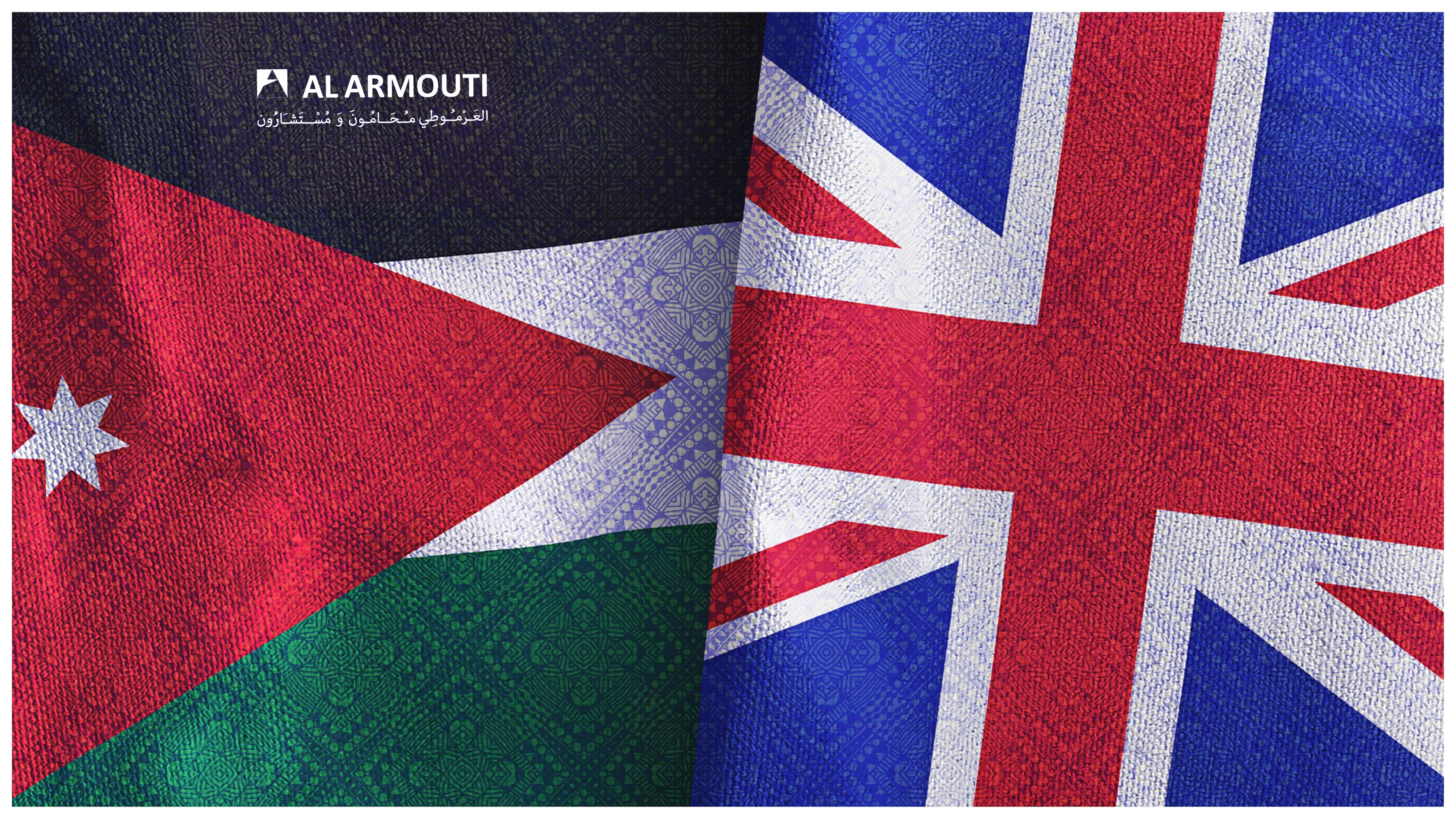 Brexit: UK and Jordan Sign Association Agreement