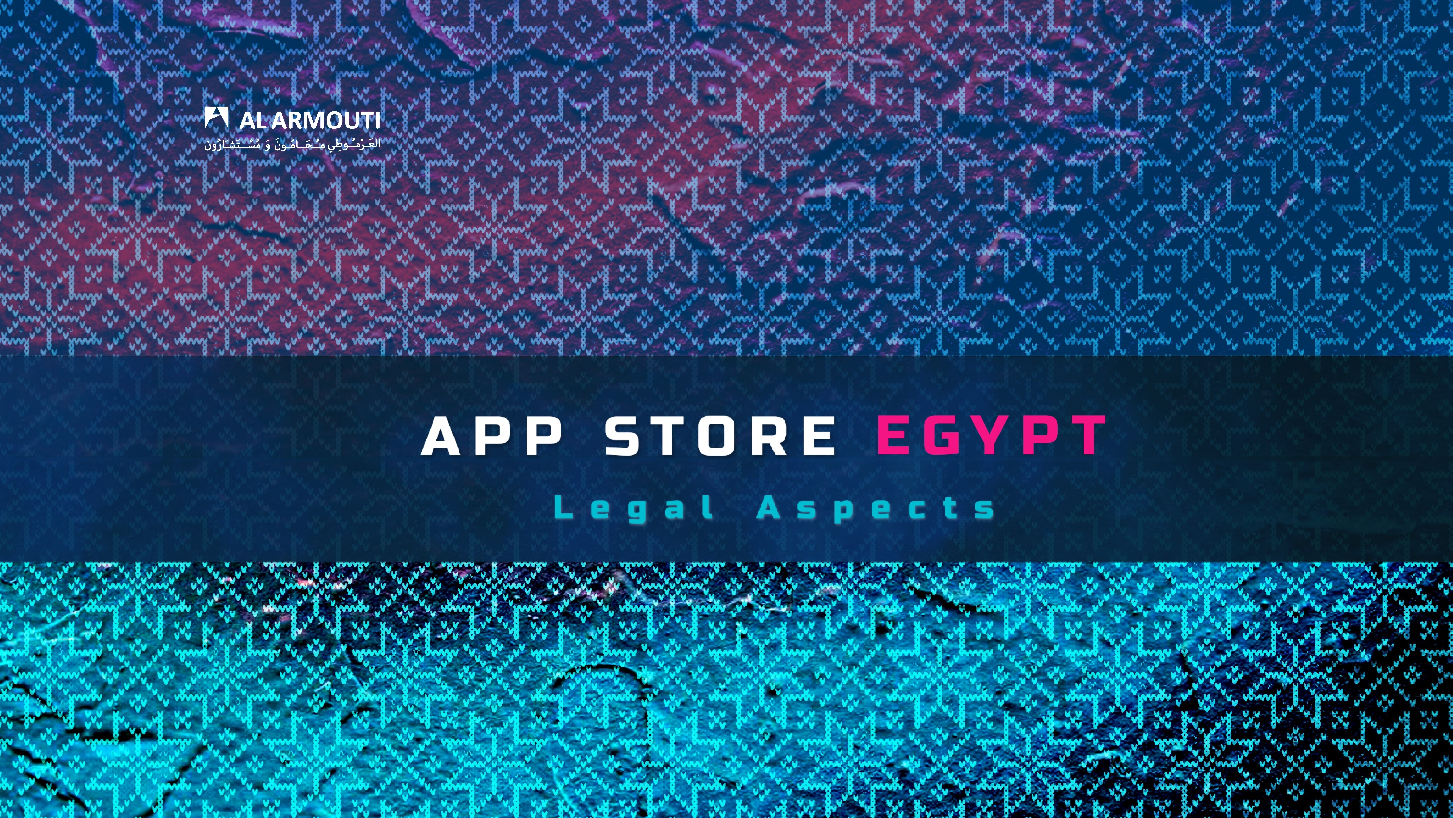 The Egyptian App Store: Legal Aspects