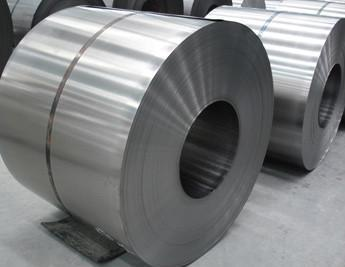 The GCC initiates a Safeguards investigation against Flat-Rolled Steel imports