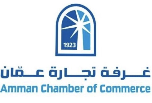 Amman Chamber of Commerce Retains Al Armouti