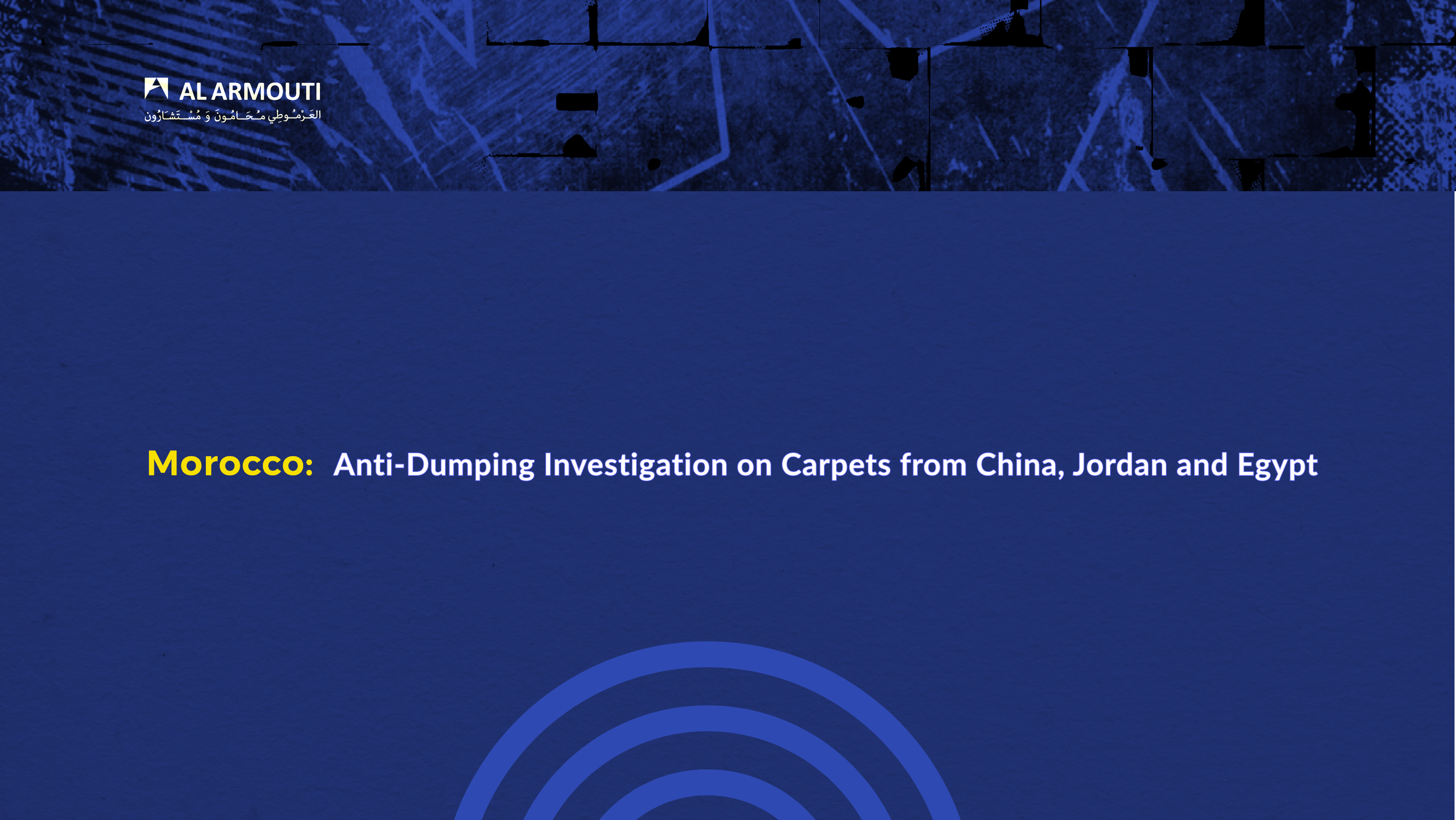 Morocco Initiates Anti-Dumping Investigation on Carpets from Jordan and China